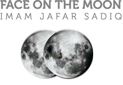 Face on The Moon -  Imam Jafir Sadiq