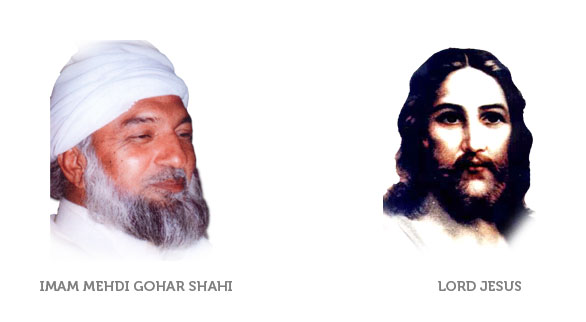 Imam Mehdi and Jesus