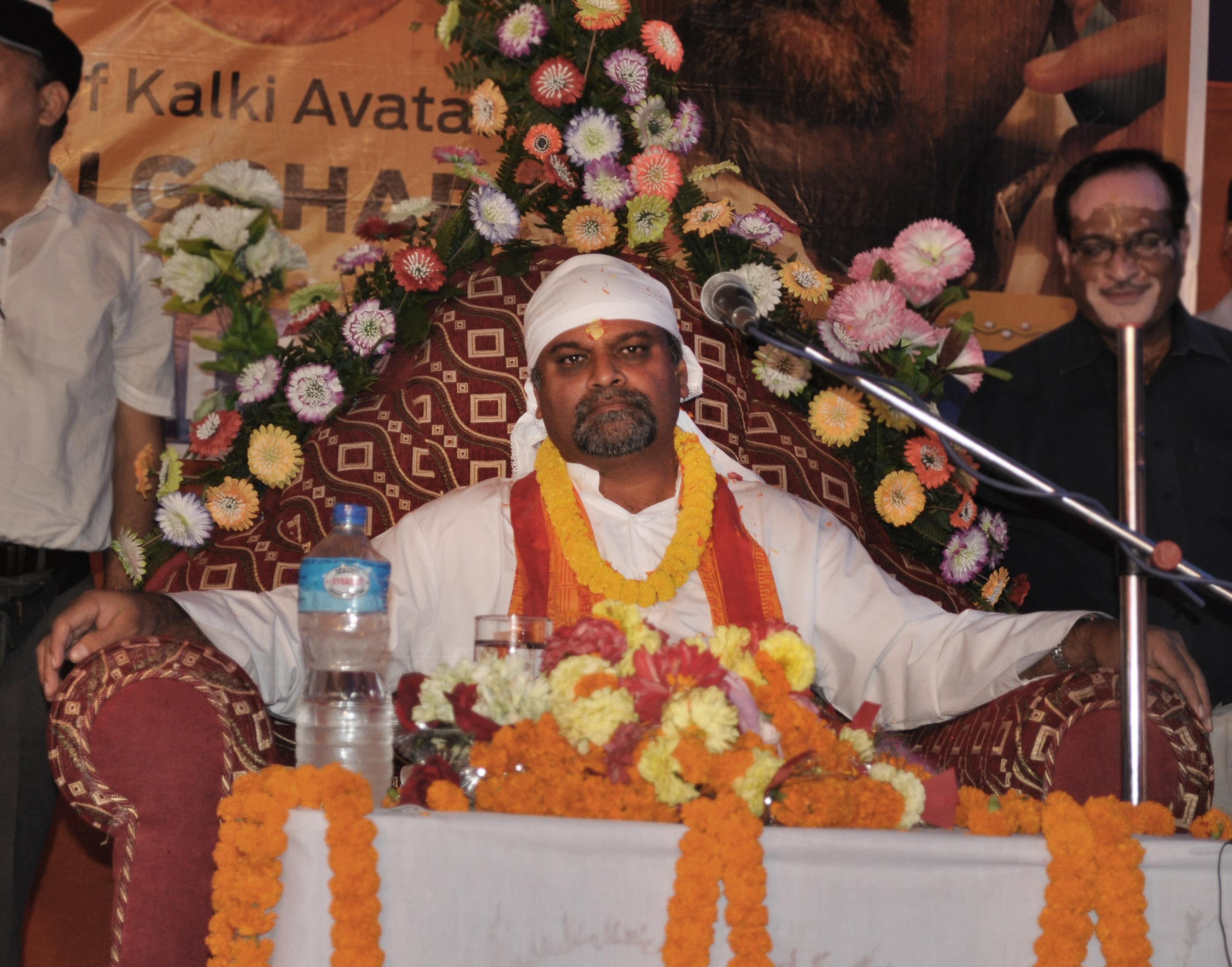 Kalki Avatar 2012 Of kalki avatar lord raKalki Avatar 2012