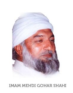 His Divine Eminence RA Gohar Shahi