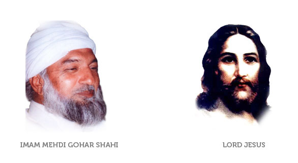 HDE Ra Gohar Shahi and Lord Jesus Christ