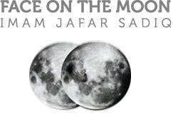 Face on The Moon -  Imam Jafir Sadiq