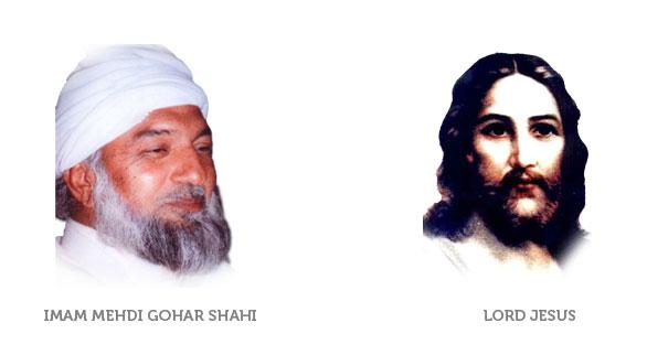 Imam Mehdi and Jesus